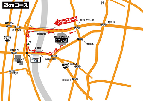 2kmコースマップ