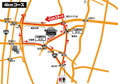 4kmコースマップ